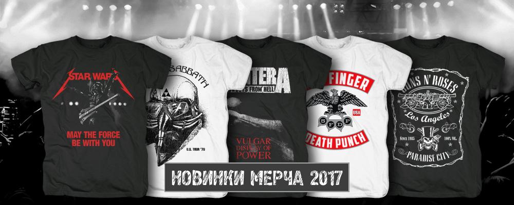 Мерч рок магазин рок атрибутика рок одежда рок